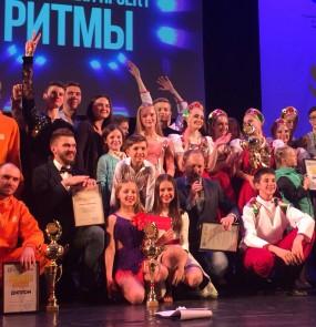 Танцевальный проект РИТМЫ. 3 место