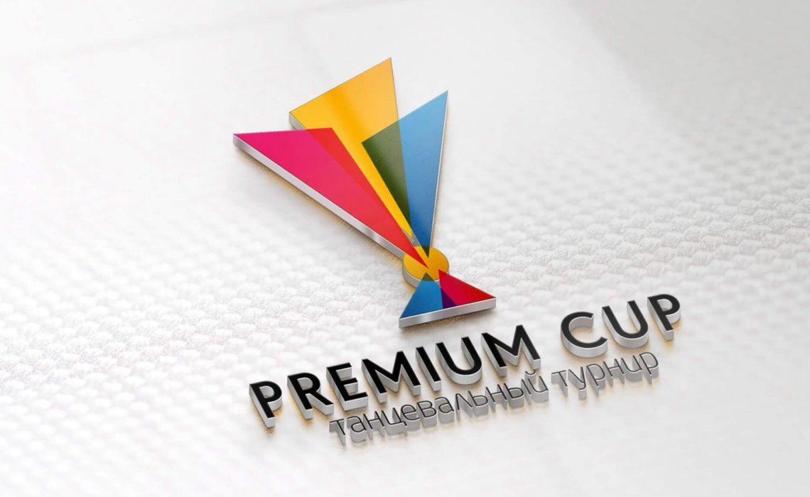 «PREMIUM CUP» и «ПРЕМИУМ-2016».Турниры по БАЛЬНЫМ ТАНЦАМ
