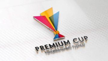 Premium Cup 2017