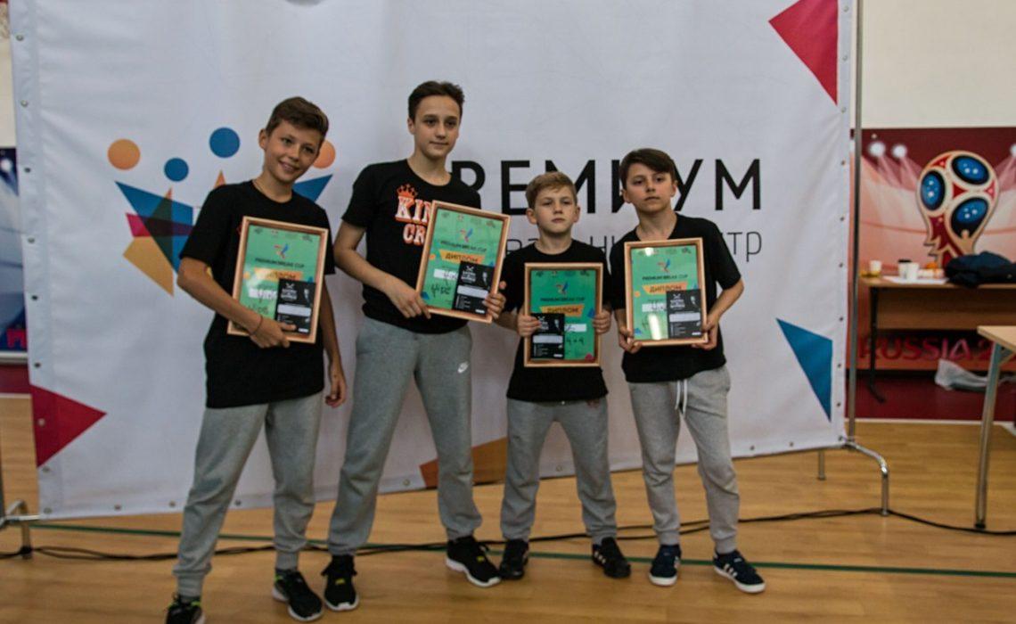 PREMIUM BREAK CUP 2017