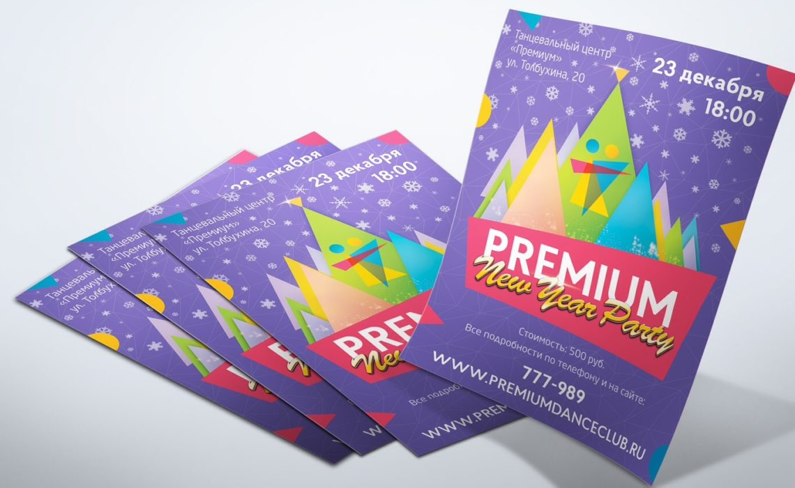 PREMIUM NEW YEAR PARTY
