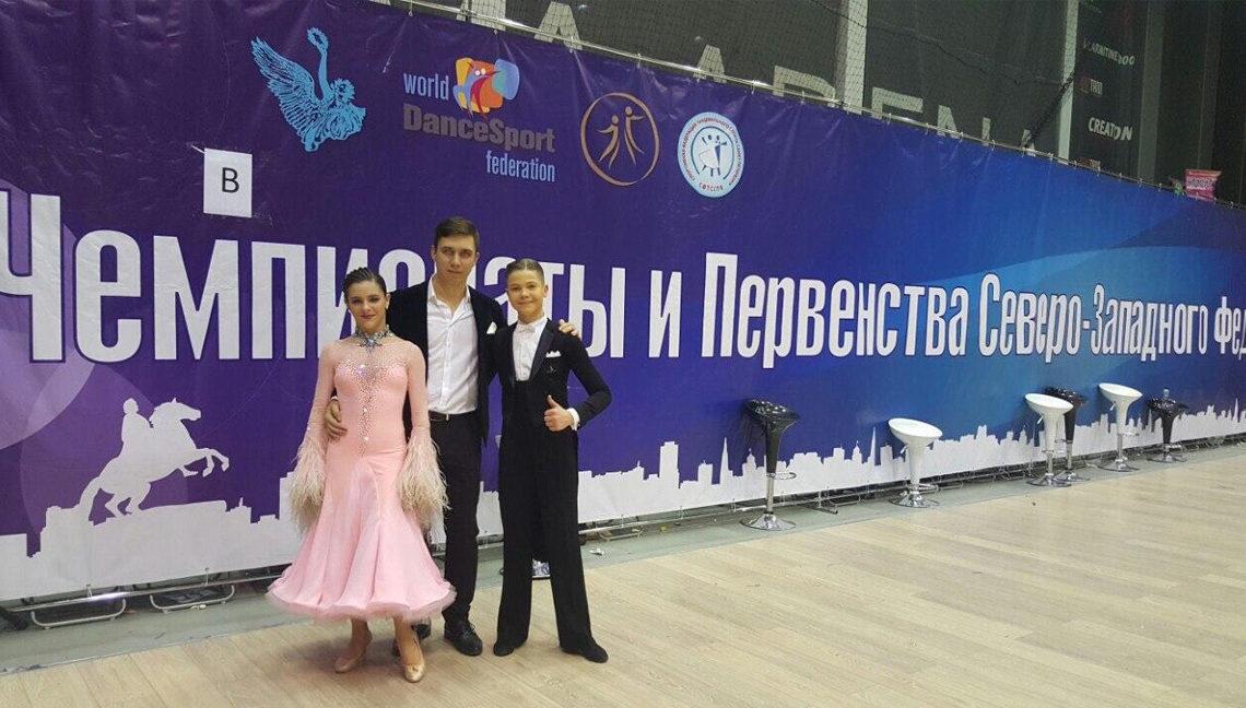 Первенство Северо-Западного Федерального Округа г. Санкт-Петербург