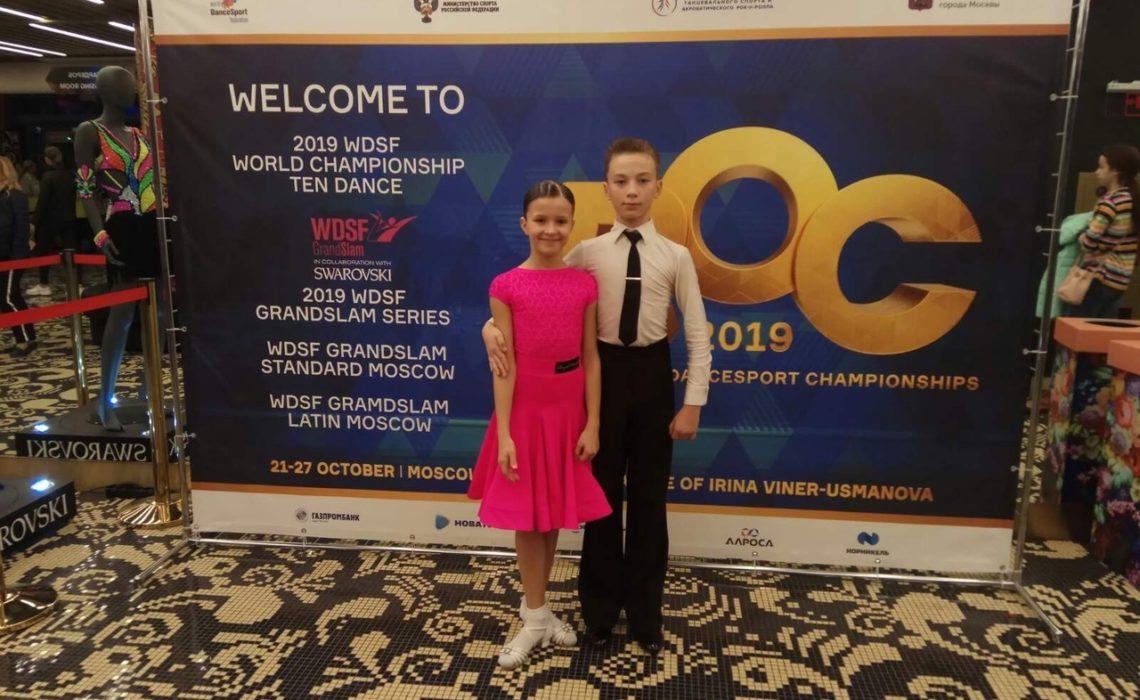 RUSSIAN OPEN CHAMPIOMSHIP 2019 г. Москва