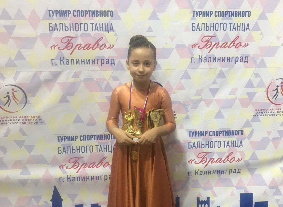 Браво 2020 г. Калининград