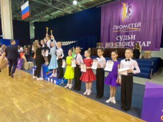 Турнир «Большой Кубок Прометея 2021» г. Москва (Крокус) 😎